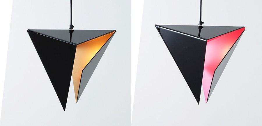 Aarevalo STEALTH Pendant Lamp
