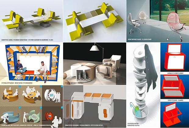 DROMEAS International Industrial Design Competition.