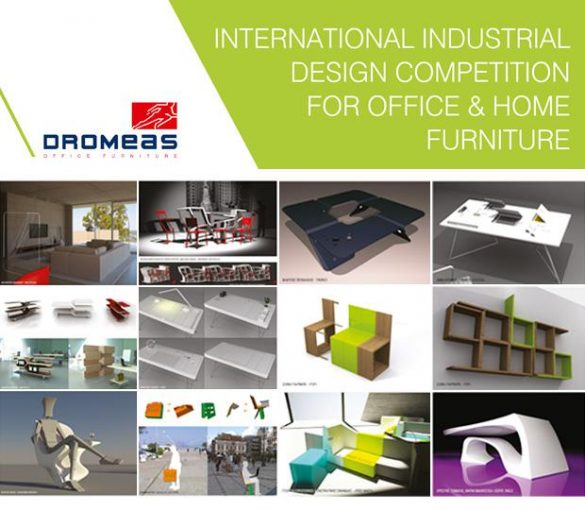 DROMEAS International Industrial Design Competition