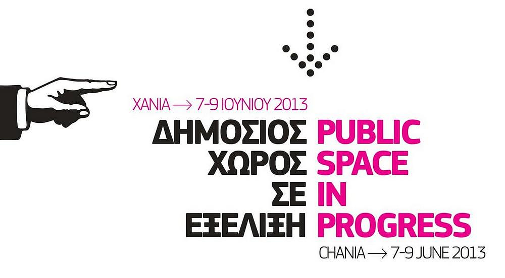 p_public festival