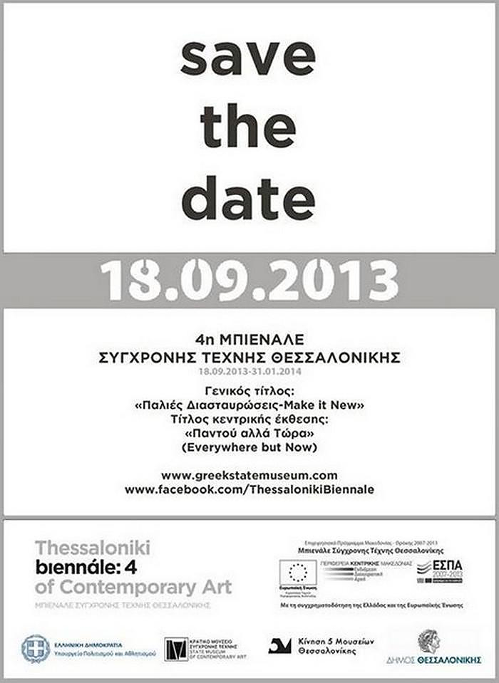 4th Thessaloniki Biennale of Contemporary Art, September 18, 2013 – January 31, 2014.