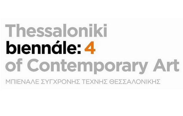 4th Thessaloniki Biennale -Contemporary Art