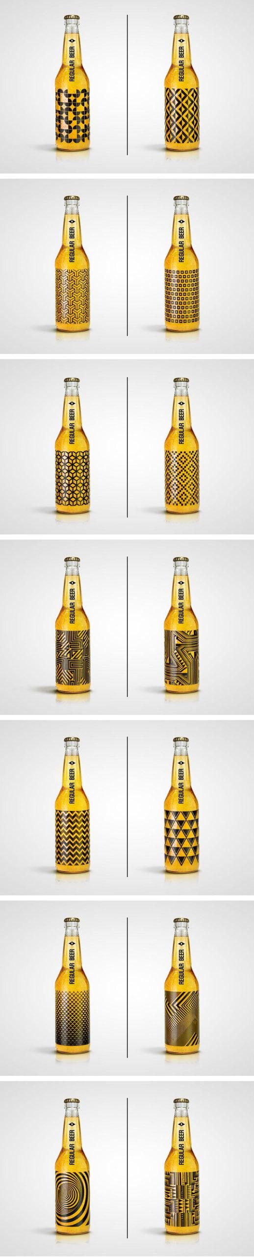Regular Beer by Kamil Piatkowski.
