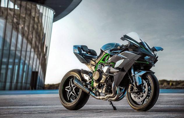 Kawasaki Ninja H2R Supercharged Motorcycle