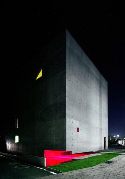 Μουσείο Ειρήνης στο Ναγκασάκι από τους Furuichi and Associates