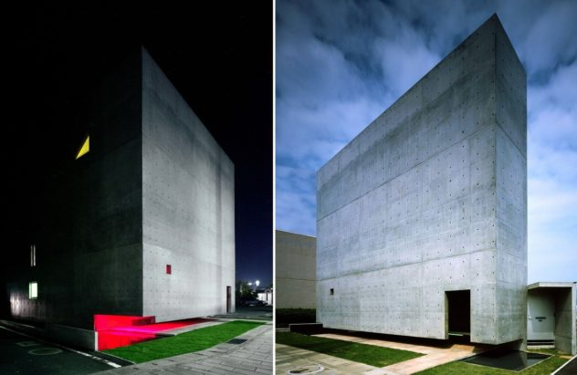 Nagasaki Peace Museum by Furuichi and Associates