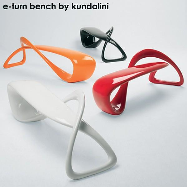E-Turn seating bench by Brodie Neill for Kundalini.