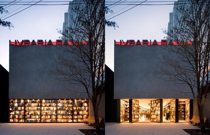 Livraria Da Vila Library