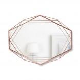 Καθρέφτης Τοίχου Prisma (Χάλκινο) - Umbra
