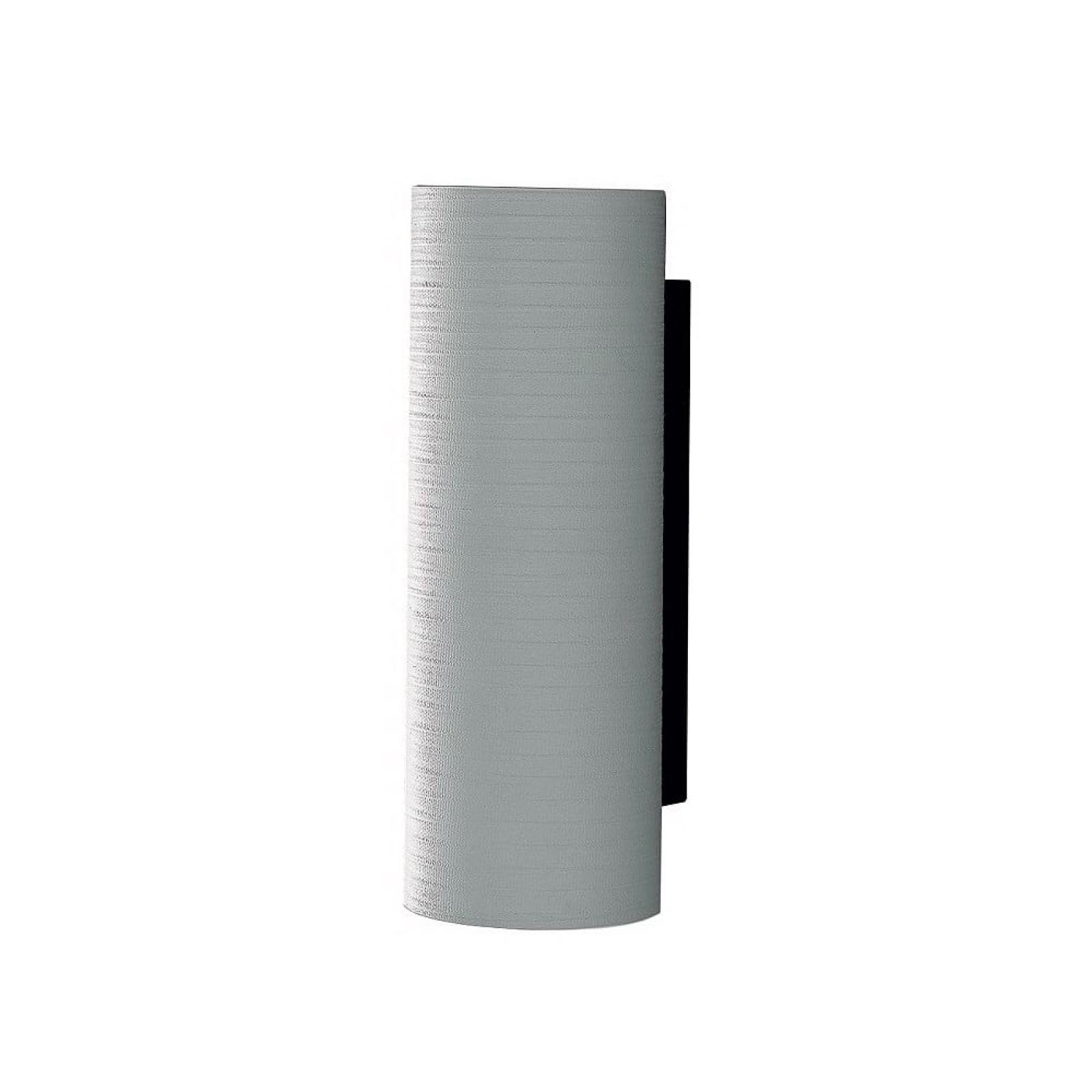 Επιτοίχιο Φωτιστικό Tube - Karboxx