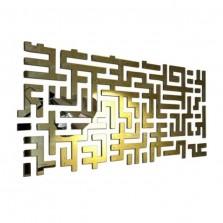 Καθρέφτης Lost Parts - Robba Edition