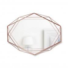 Καθρέφτης Prisma (Χάλκινο) - Umbra