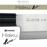 Μαχαίρι Σεφ Santoku 17,5 εκ. Haiku Home HH01 - Chroma