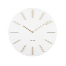 Discreet Wall Clock (White) - Karlsson