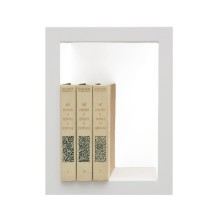 Framed Wall Shelf Bighigh - Presse Citron