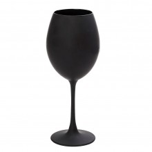 Maya Black White Wine Glasses 550ml (Set of 6) - Espiel