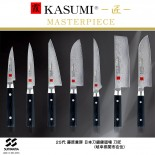 Chef's Knife 20 cm Kasumi Masterpiece MP11